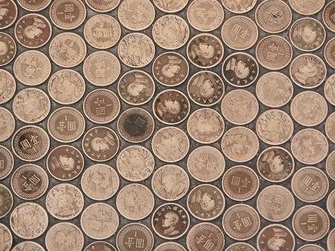 硬貨拡大写真