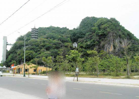 五行山全景