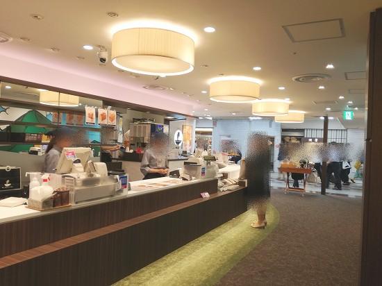 新宿京王モール店