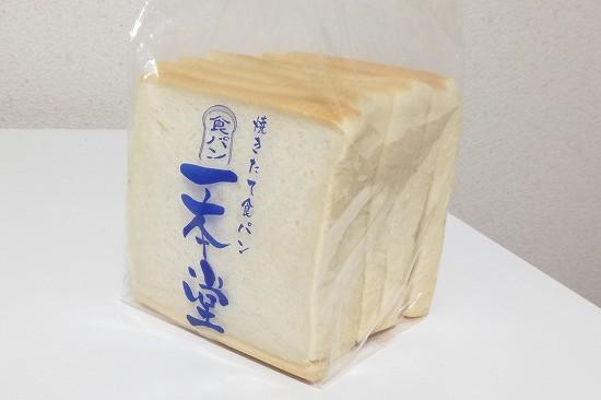 高密度食パン340円(税込)
