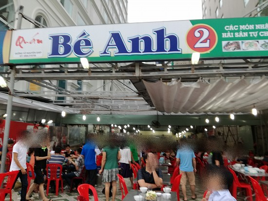 Be Anh