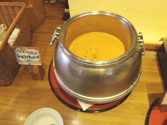 トマトココナッツスープ