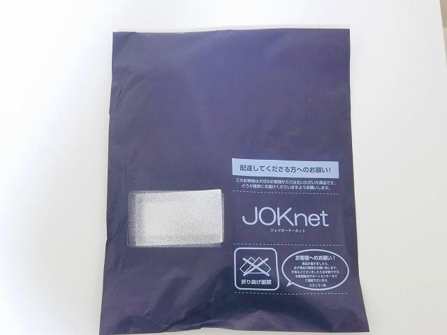 JOKnetゆうメール