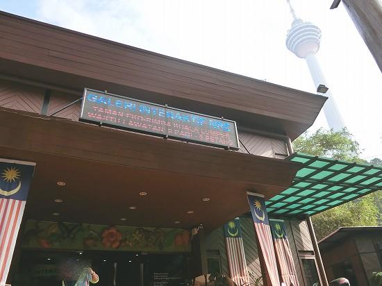 KL Forest Eco Park(KLフォレストエコパーク)