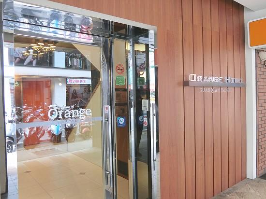 オレンジホテル台北駅前入り口