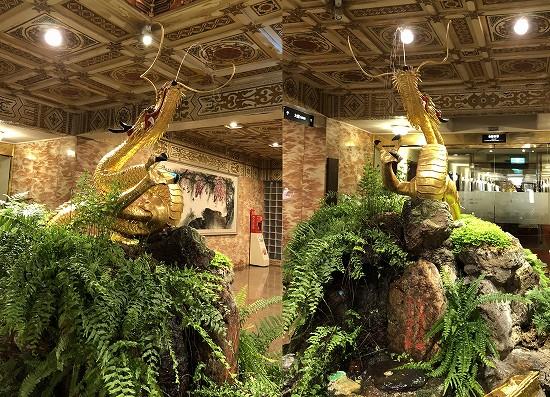 圓山大飯店の金龍