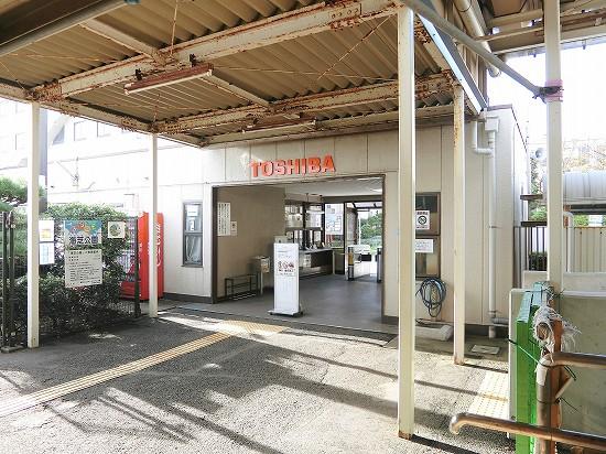 東芝京浜事業所