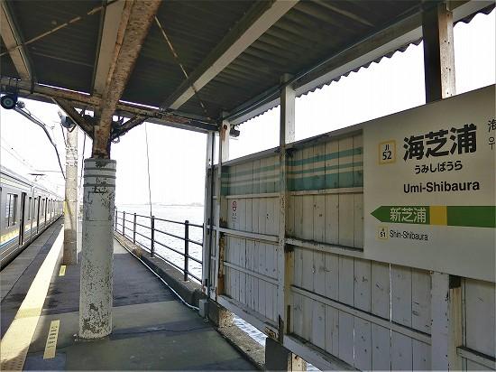 海芝浦駅ホーム