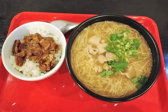 麺線セット950円