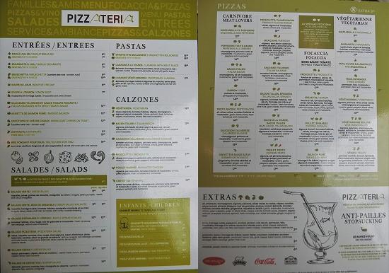 la pizzateriaメニュー