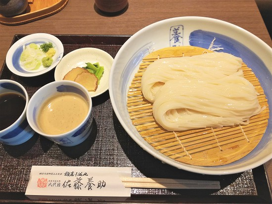 二味せいろ1200円