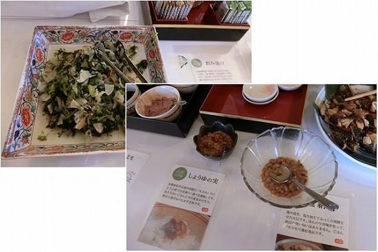ホテルツイン鶴岡地元のお惣菜