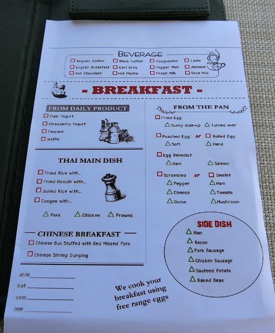 リヴァアルン朝食オーダー用紙