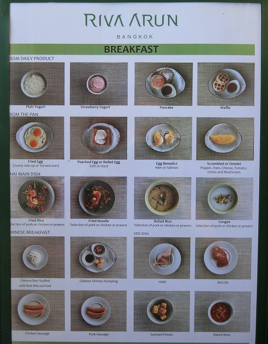 リヴァアルン朝食メニュー