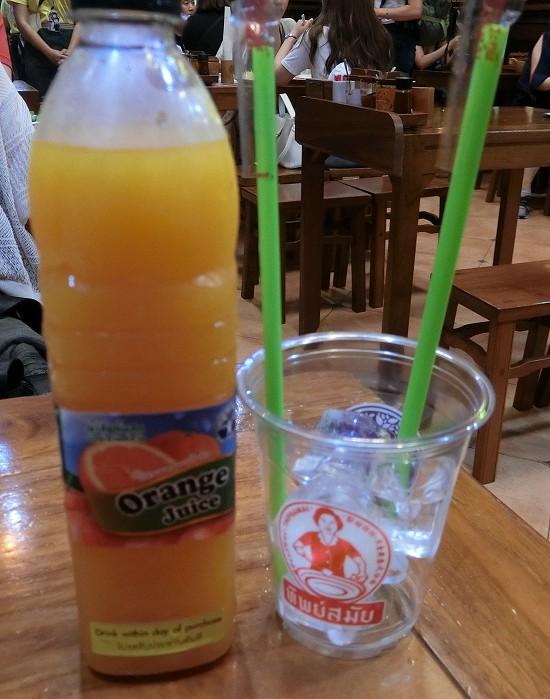 ティップサマイ オレンジジュース