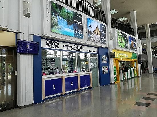 ビエンチャン空港両替所