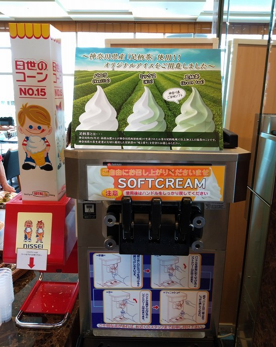 アパホテル横浜ベイタワー ランチビュッフェ ソフトクリーム