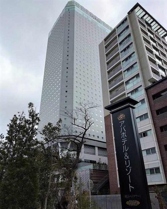 アパホテル横浜ベイタワー