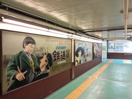 青梅駅地下通路
