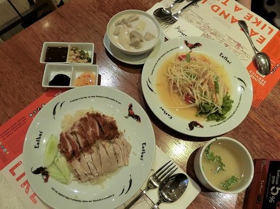 Eathai夕食