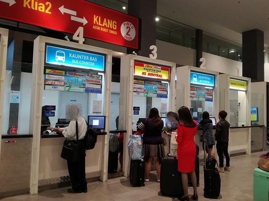 クアラルンプール国際空港バスチケット