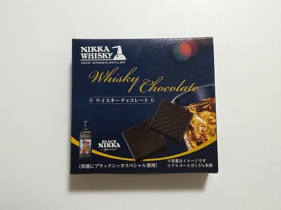 ニッカウヰスキー売店ウィスキーチョコレート
