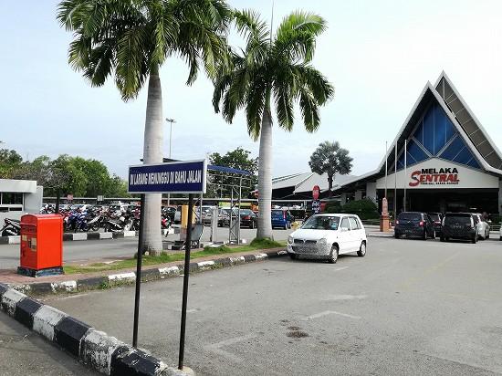 メラカセントラルバスターミナル