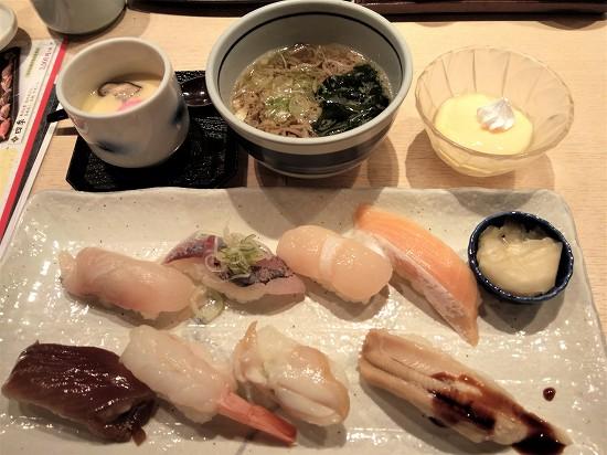 大乃寿司大和店 8貫セット