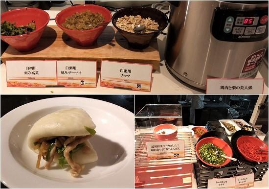 緑の風ビュッフェ朝食 中華