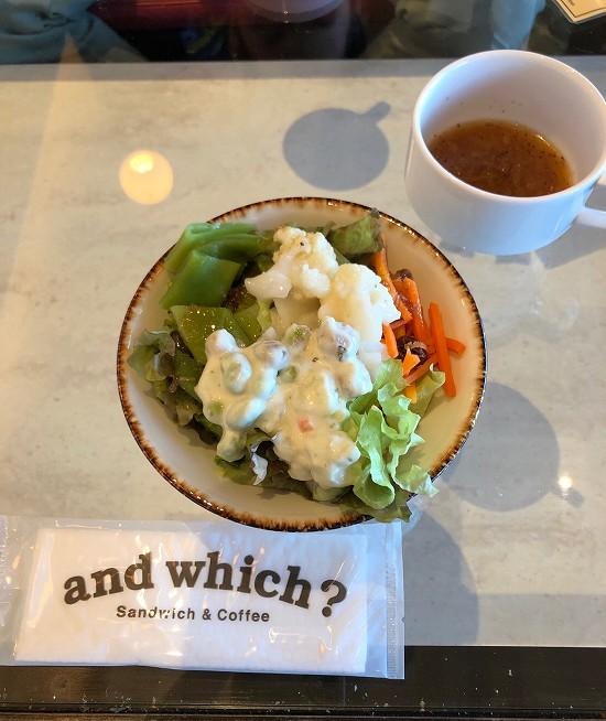 都シティ東京高輪ランチ サラダとオニオンスープ