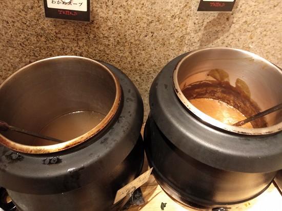 焼肉トラジ京橋店ランチ カレーとわかめスープ