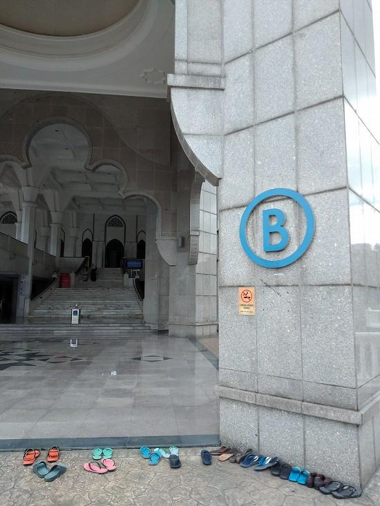 wilayah mosque(連邦直轄領モスク)入り口B