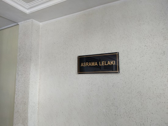 wilayah mosque(連邦直轄領モスク)宿泊施設