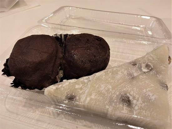 太平屋 川崎 おはぎと豆餅