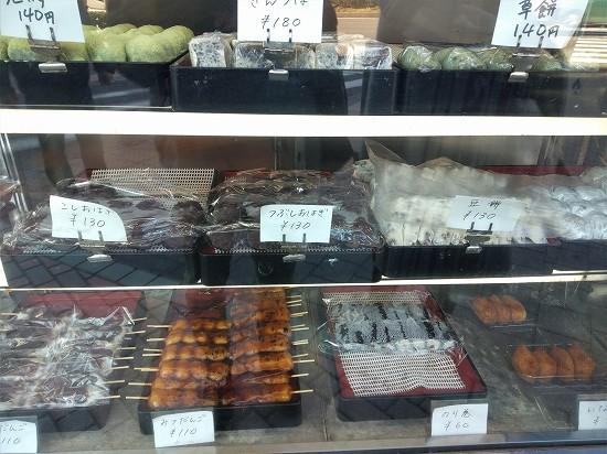 太平屋 川崎 和菓子