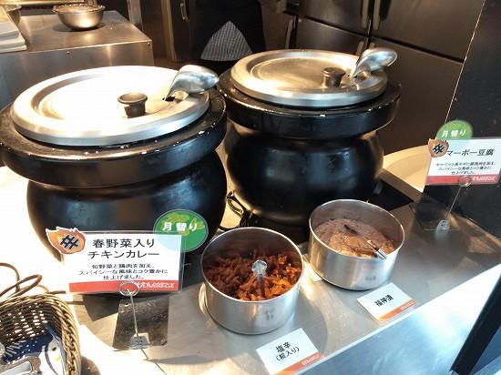 えれんなごっそ ランチ カレーと麻婆豆腐