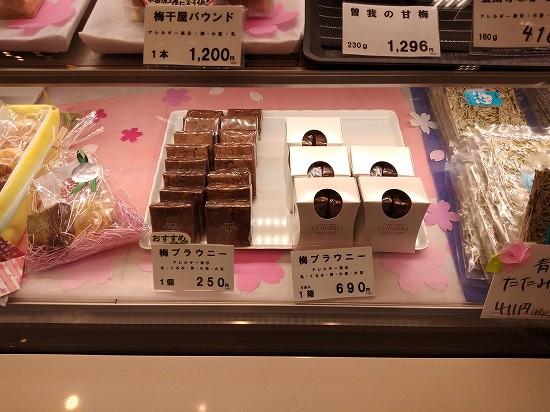 ちん里う 小田原ラスカ店
