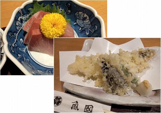 魚國 小田原 ぶりの刺身といわしの天ぷら