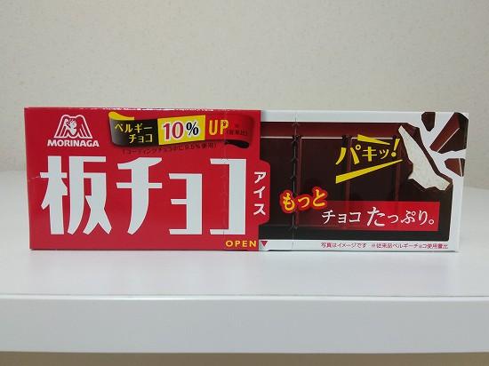 板チョコアイス森永パッケージ表