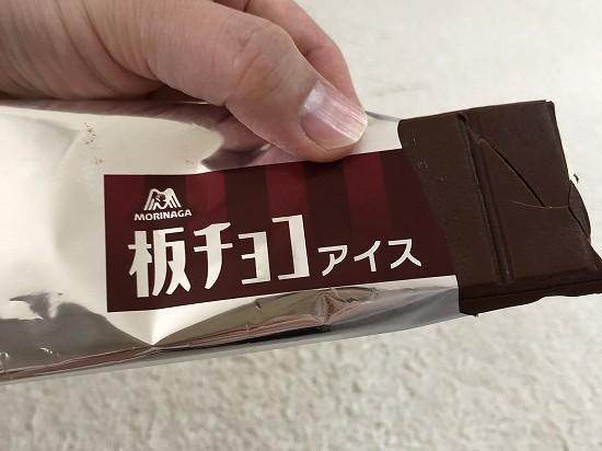 板チョコアイス森永 中身