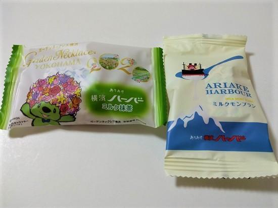 横濱ハーバーミルク抹茶とミルクモンブランパッケージ