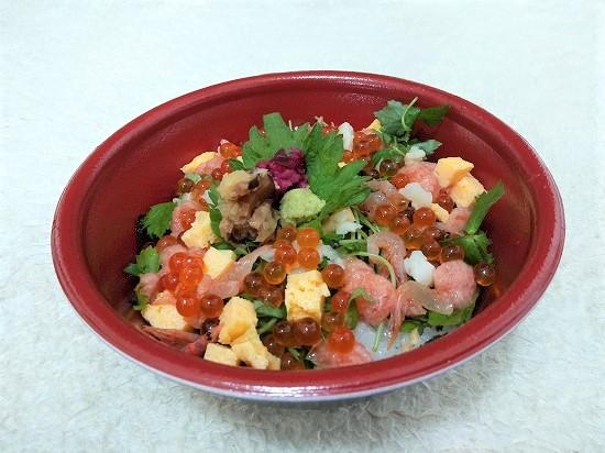 魚菜由良 弁当 バラちらし寿司