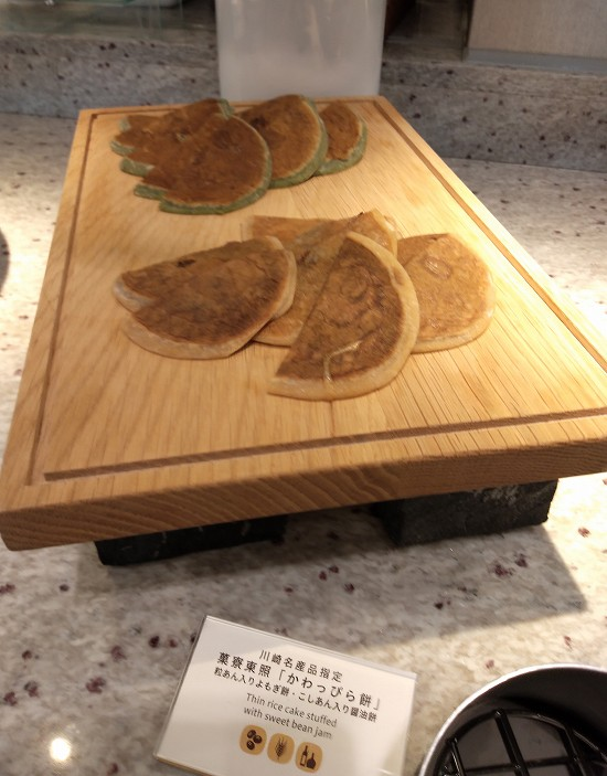 ホテルメトロポリタン川崎 ランチビュッフェ かわっぴら餅