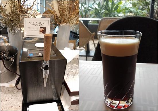ホテルメトロポリタン川崎 ランチビュッフェ クリーミーアイスコーヒー