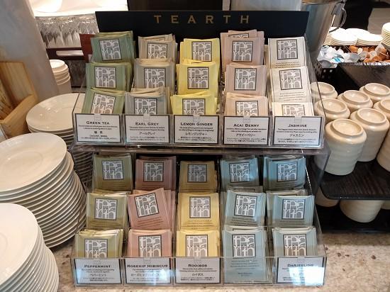 ホテルメトロポリタン川崎 ランチビュッフェ tearth紅茶