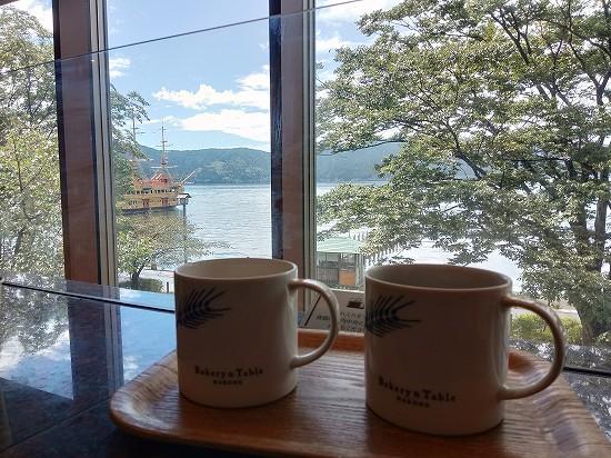 ドリンク ベーカリー&テーブル 箱根 カフェ