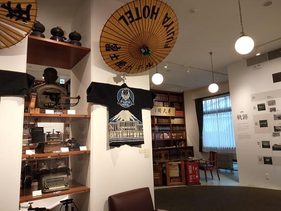 富士屋ホテル ミュージアム 展示品