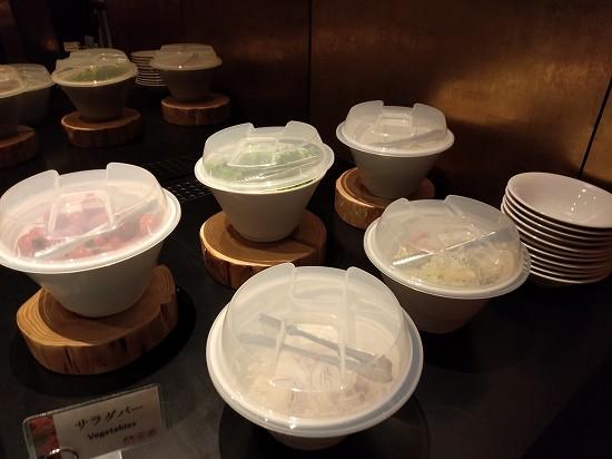 サラダ 朝食 京都グランベルホテル