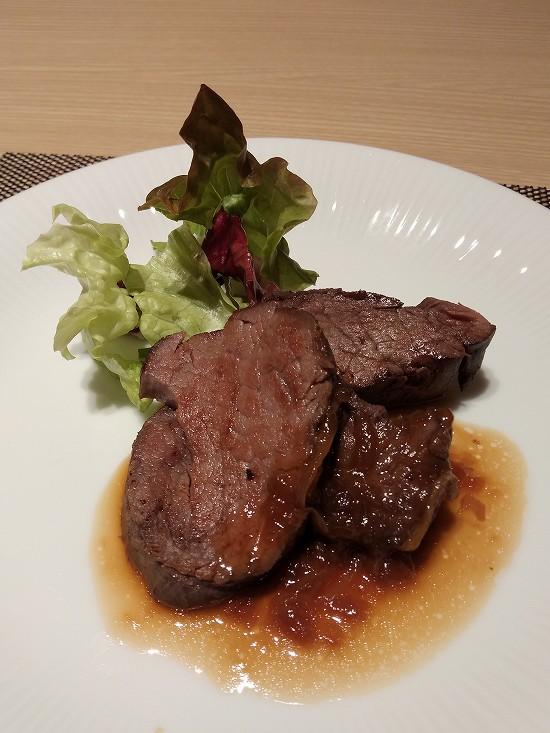 国産牛ヒレ肉のロースト アンサンブル 潮見