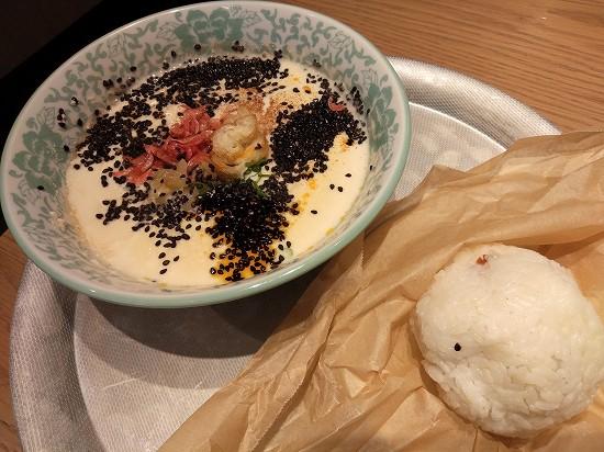 黒胡麻シェントウジャン 健康豆漿